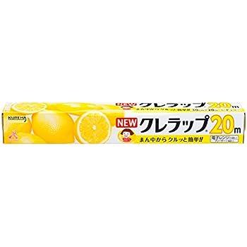 KUREHA New Kure Plastic Food Wrap, Roll (Japan Import)
