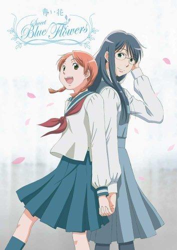 Sweet Blue Flowers (Aoi Hana) Complete Series (Litebox) by RIGHT STUF
