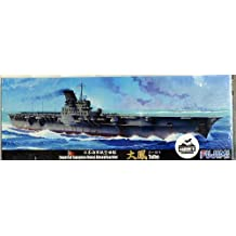 """1/700 IJN Carrier """"Taiho"""" (japan import)"""