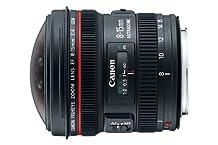 Canon EF 8-15mm ƒ/4L