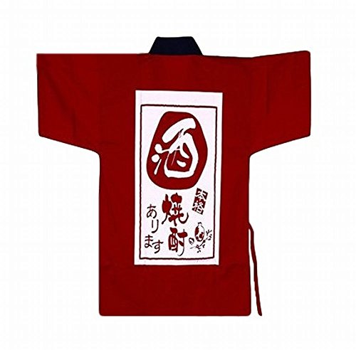 POJ Japanese Sushi Chef Coat Uniforms Sake Pattern [ M / L / XL size Navy blue / Red for unisex ] (XL, - Albuquerque Uptown