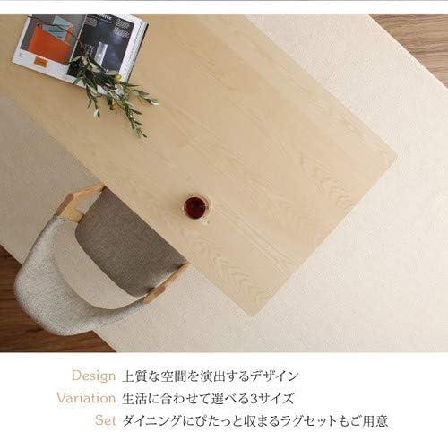 チェア:チャコールグレー 5点セット(テーブル+チェア4脚) W140 北欧デザインダイニング laurus ラウルス【ノーブランド品】