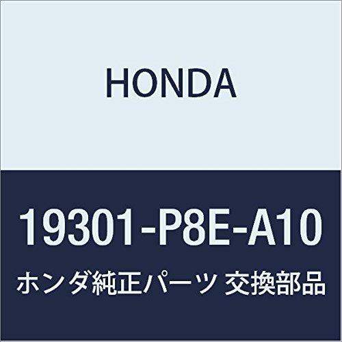 Honda Thermostat Replacement - Honda Thermostat Assy.