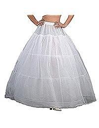 Bridess Women's Crinoline Underskirt Petticoat Slip for Wedding Bridal Dress White