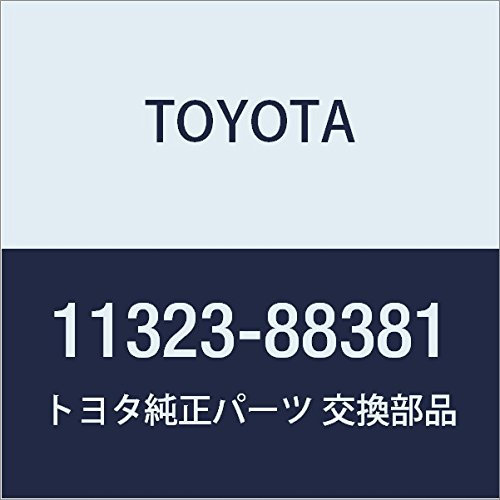 Toyota 11323-88381 Engine Timing Cover
