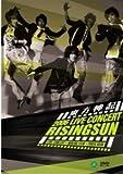 Kpop DVD, Dong Bang Shin Ki Tohoshinki 2006 Concert Rising Sun Korean concert 2 DVD[Region Code : All] BOX SET