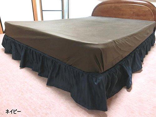 ベッドスカート ネイビー 140x200x20/23/25cm エステルストライプサテン (スカート丈23cm) B07651JXQL  スカート丈23cm