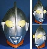 Ultraman Cosplay Mask [JAPAN] by Ogawa Studio