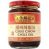 Lee Kum Kee Chiu Chow Chili Oil 7.2oz