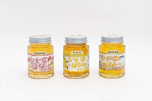 【国産純粋ハチミツ・養蜂園直送】れんげ蜂蜜 みかん蜂蜜 レモン蜂蜜漬 各180g