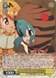 Weiss Schwarz/ Tsuchinoko, Knowing the Smell of the Outside Air (C) / Kemono Friends (KMN-W51-022) / A Japanese Single individual Card