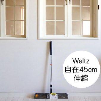 業務用 1ケース24本入り waltz ワルツ自在ほうき 45cm 伸縮 1本当たり2400円