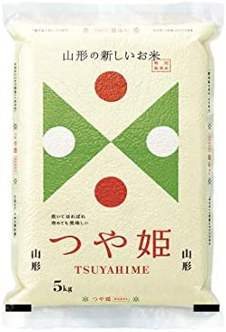 米袋 ラミ 真空 特別栽培米 山形産つや姫 TSUYAHIME-9 5kg 100枚セット VN-0002