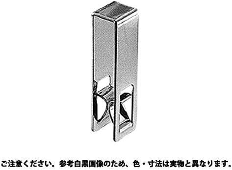 グレ?チングクリップ(GCA型 材質(ステンレス) 規格(GCA-60) 入数(20)