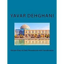 Persian (Farsi & Dari) Phrasebook with Translitration