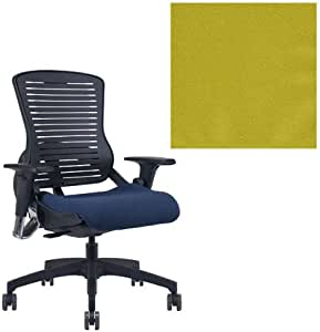 Office Master OM5 Black Frame Ergonomic Modern Stylish Office Chair with Adjustable Arms - Grade 1 Fabric Celestial Europa