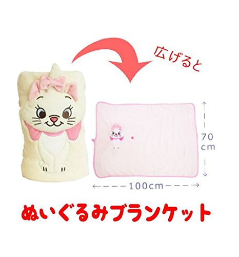 Disney Marie Integrated Stuffed Toy Blanket Portable for Indoor Outdoor by TOMODACHI store