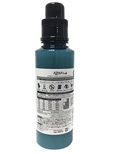 ALOHA link FABRIC CARE Aroma Laundry softener Fresh seaside 洗濯用柔軟剤 TOTHESEA