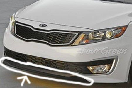 Genuine Front Lower Bumper LIP for KIA OPTIMA HYBRID ONLY 2011-2013[865914U000]
