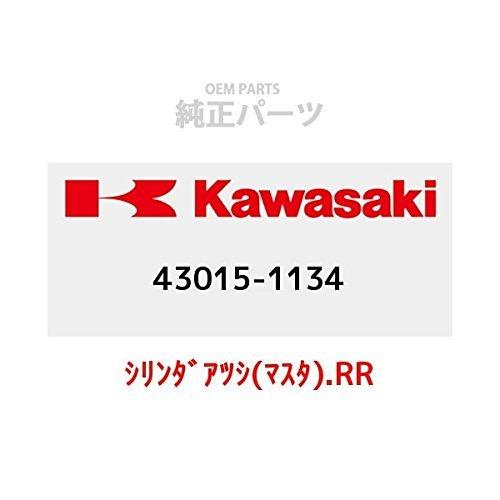 KAWASAKI (カワサキ) 純正部品(OEM) シリンダアツシ(マスタ).RR 43015-1134   B00ZTS9CUM