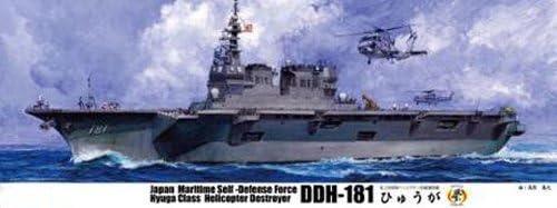 [スポンサー プロダクト]フジミ模型 1/350 艦船モデルシリーズ No.14 海上自衛隊 護衛艦 ひゅうが プラモデル 350艦船14