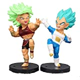 Dragon Ball Z Collectible Model | 16 Piece Action