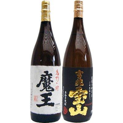 焼酎セット 吉兆宝山 芋 1800ml 西酒造 と 魔王 芋 1800ml 白玉酒造 2本セット B0756QB7S2