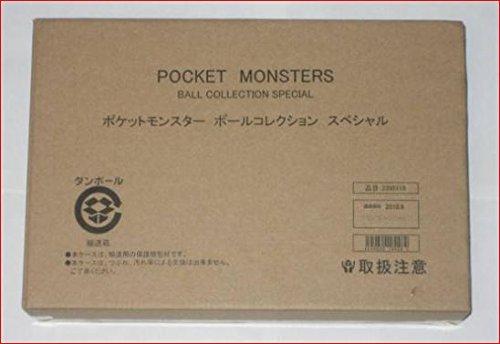 プレミアムバンダイ限定 ポケットモンスター ボールコレクション スペシャル モンスターボール B078K9SBZ8