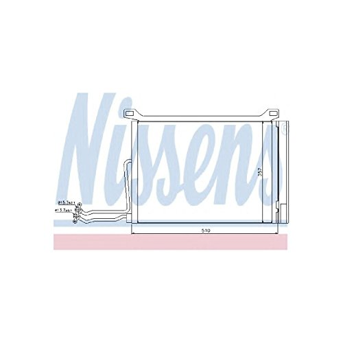 Nissens 94615 Condenser, air conditioning (Gloucester Mini)