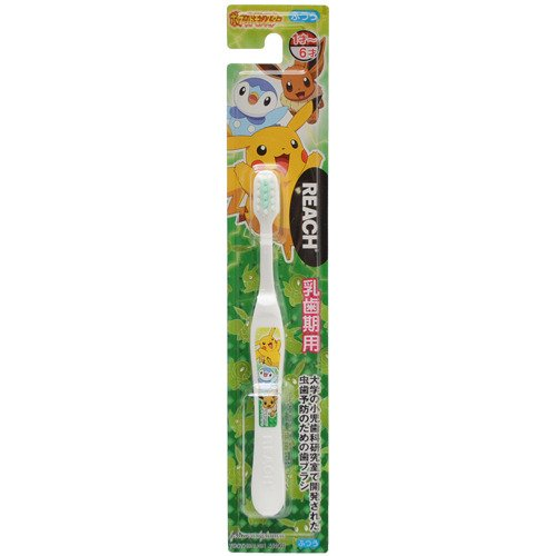 Price comparison product image POKEMON TOOTHBRUSH REACH KIDS FOR 1-6 YEARS OLD (PINK/BLUE/ORANGE/WHITE)