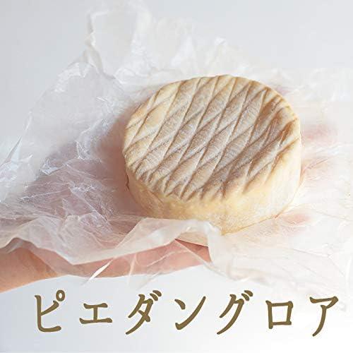 東京468食材 ピエダン グロア ピエダングロア  <フランス産>【200g】【冷蔵品】