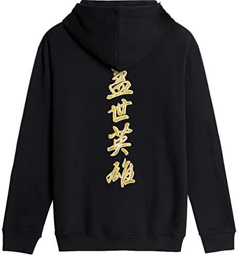 Flychen Fashion À Totem Héros Broderies Spirituel China Homme Sweat Capuche Avec aCqwarFx