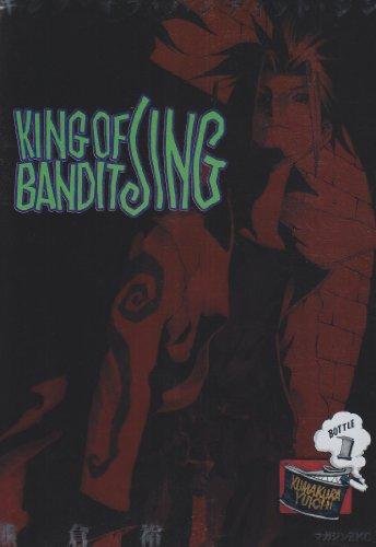 KING OF BANDIT JING (1) (magazine ZKC (0003)) (1999) ISBN: 4063490033 [Japanese Import]