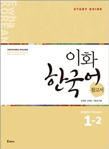 Ewha Korean Study Guide English Ver 1-2 Korean Language Book