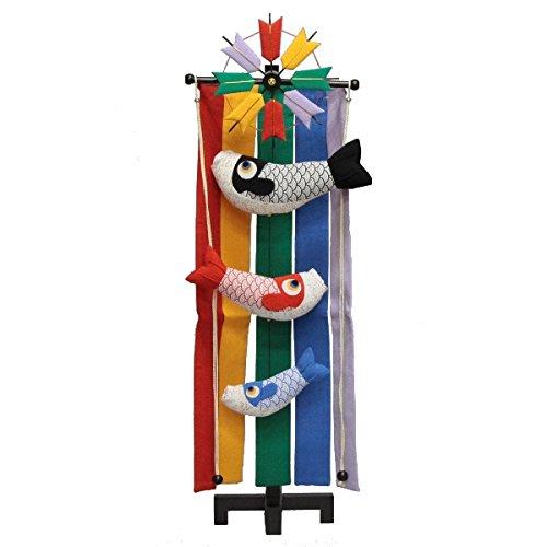 吊るし飾り[室内鯉のぼり][ミニ]スタンド付き[五月人形さがり飾り]鯉幟タペストリ[高さ85cm][インテリア] B017S7O2MO