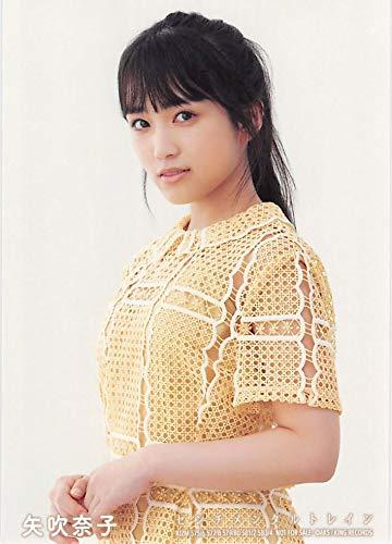 【矢吹奈子】 公式生写真 AKB48 センチメンタルトレイン 通常盤封入 選抜Ver.