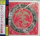 Rage for Order [Emi] [Japanese Import]
