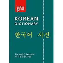 Collins Korean Gem Dictionary: The world's favourite mini dictionary