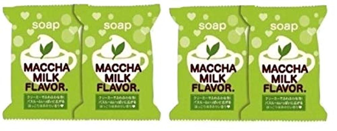 コースデコードする樹皮(まとめ買い)ペリカン石鹸 抹茶みるくソープ2個 × 2パック