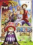 One Piece: Movie 3 Chinjuujima No Chopper Oukoku by Chopper Kingdom Anime's Staff