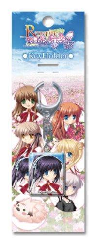 ! Rewrite Harvest festa Keychain E: Konohana Lucia