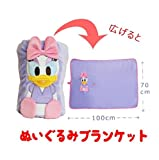 Disney Daisy Integrated Stuffed Toy Blanket Portable for Indoor Outdoor