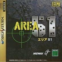 Area 51 [Japan Import]