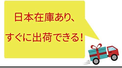 Pureglare POWERLITE 915W 日本在庫あり プロジェクター交換用ランプ 汎用 150日間安心保証つき