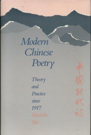 Modern Chinese Poetry: Theory and Practice Since 1917 (English and Chinese Edition) by Yale Univ Pr