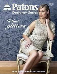 Patons Designer Series