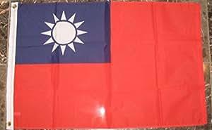 Bandera china de Taiwán de 5 x 7,6 cm, pancarta china de poliéster de 2 x 3 x 3 pies