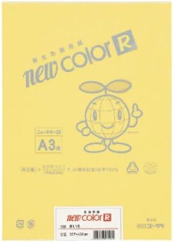 ニューカラーA3ノビ10枚さくら 190-017