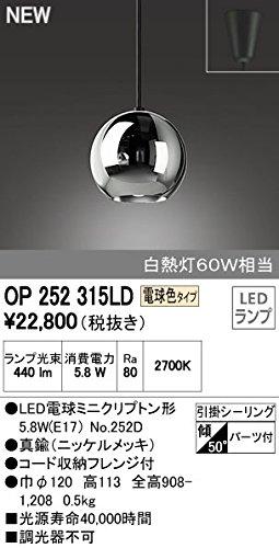 オーデリック ペンダントライト OP252315LD B00LINOGJE