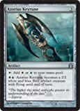 Magic: the Gathering - Azorius Keyrune (225) - Return to Ravnica